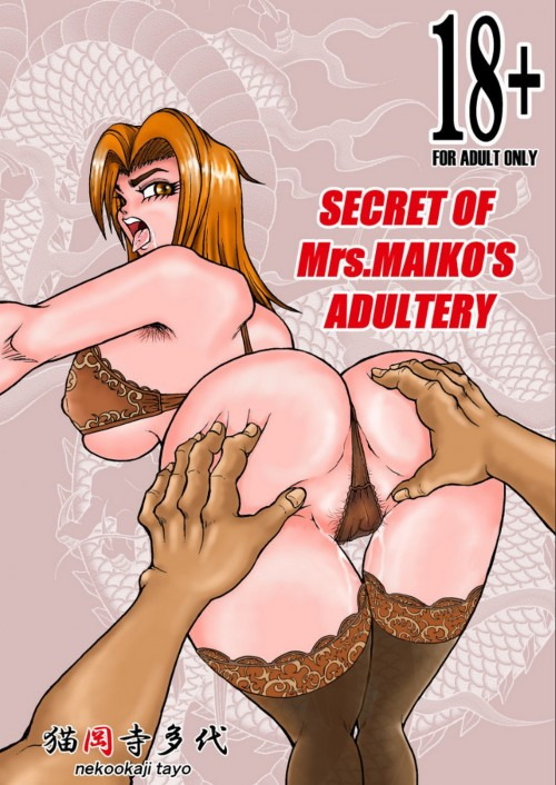 Secret of Mrs. Maiko's Adultery- Nekookaji Tayo